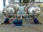 电加热蒸汽发生器杀菌釜,大型菌种杀菌锅