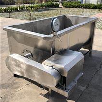家禽小型攪拌燙池
