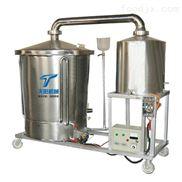 双层锅蒸汽烤酒设备纯粮白酒酿酒设备