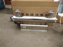 品质保证紫外线消毒器厂家-腾兴环保