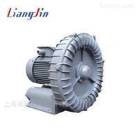 RB-1515养殖增氧曝气环形高压风机