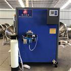 lsw0.1-0.7-yq洗衣房蒸汽发生器