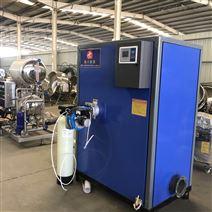 多功能更产蒸汽设备蒸汽发生器