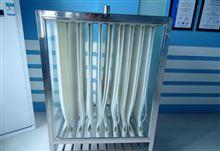 膜-生物反应器MBR