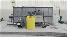 工业污水一体机