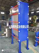 不锈钢全焊接板式换热器 氨水热交换器