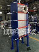 江苏不锈钢全焊接板式换热器 沥青热交换器