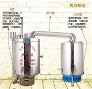 供应节能小型白酒酿造设备