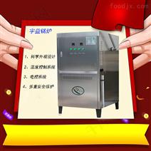 宇益热水锅炉300KW大型酒店汗蒸房专用锅炉