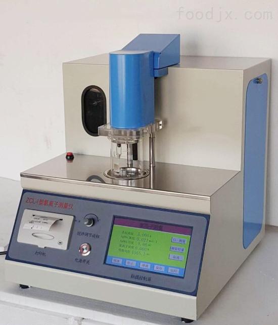 全自动氯离子测定仪