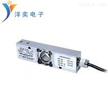 托利多称重传感器SLP845-50Kg