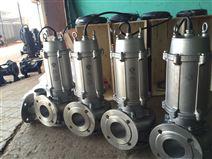 不锈钢液下污水泵WQP排污泵厂家耐腐水泵