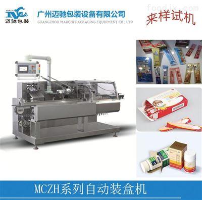 MCZH全自动装盒机