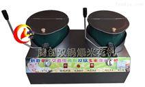 全自动双锅爆米花机,商用燃气玉米爆花机