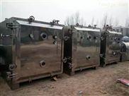 常年回收二手22平方冷冻真空干燥机