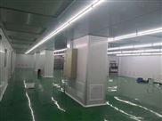 福建食品厂无尘无菌净化车间工程设计安装