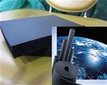 宜宾柔性橡塑保温板施工安装方法