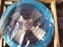 FBT35-11防爆防腐玻璃钢轴流风机