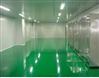 日化行业洁净室工程