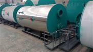 石家庄燃气低碳蒸汽热水锅炉-远大锅炉品牌