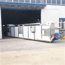 多层带式干燥机 低温循环连续干燥设备
