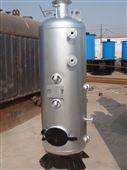 沈阳生物质热水蒸汽锅炉厂家图片