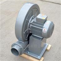 3.7KW厂家供应台湾LK-804宏丰鼓风机