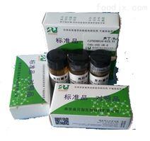 小檗胺标准品对照品说明书