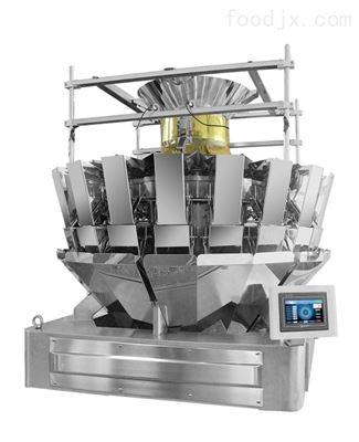 速冻食品全自动包装机