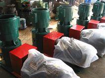 小型家用饲料颗粒机饲料造粒机郑州方诺机械