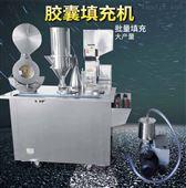 广西省新款半自动式、西药胶囊填充机厂家