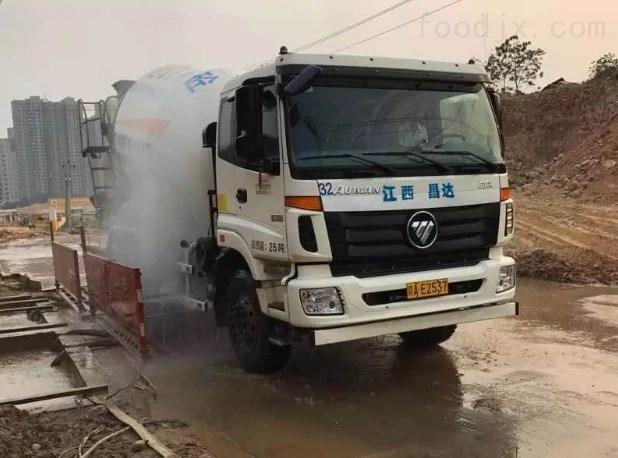 煤矿工厂车辆冲洗平台云南厂家FTD