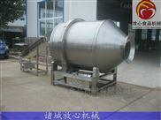 FX-1000-粉末狀物料混合機|中藥材拌料機|木葉粉混合機