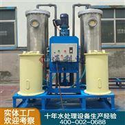 软化水设备为什么出的水不合格呢
