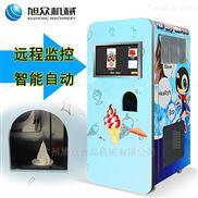 夏日新款无人看管自动售卖冰淇淋机