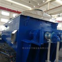 印染污泥干燥机