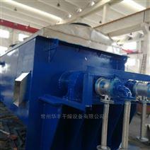 紡織印染污泥干燥機