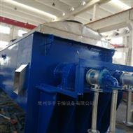 KJG系列污泥干化设备生产厂家