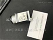MTS美国RHM0170MD511C202221位移传感器