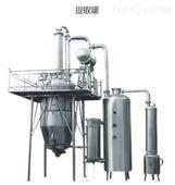 郑州中药提取罐喷雾干燥器
