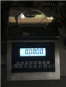 ACS-QC-EXIB吕梁3kg6kg15kg本安型防爆电子桌秤(天平)