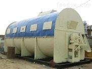 回收二手淀粉干燥机公司