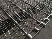 食品烘烤烘箱耐高温不锈钢网链输送带