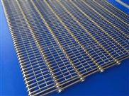 宁津眼镜网链生产厂家,链条式网带,乙形网带