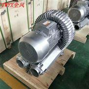 RB-91D-3旋涡高压风机15KW旋涡气泵