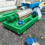 回收二手450型卧螺离心机