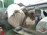 回收二手二维运动混合机价格