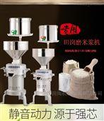 供應多功能小精靈磨豆米機 年糕米膜磨漿機