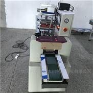 实力厂家直销药品纱布包装全自动化包装机