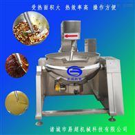 YC-200L大型食堂设备商用自动电加热炒菜机